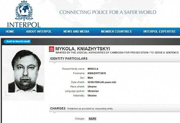 Interpol says Ukrainian MP Kniazhytskiy wanted for rape