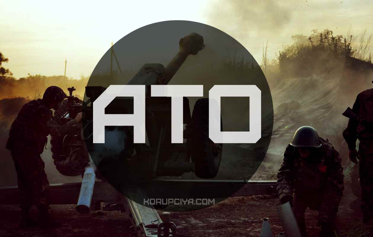 Terrorists used tanks, Grads and mortars to shell ATO positions at all directions. All attacks were repulsed — ATO press center
