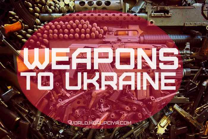 U.S. Congress approves resolution calling on Obama to supply weapons to Ukraine