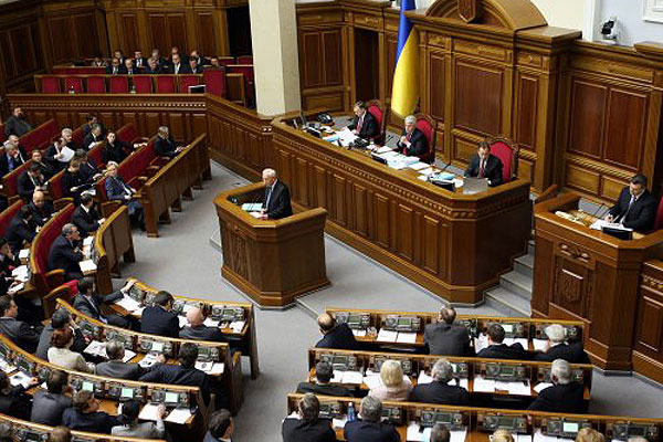 Parliament adopts resolution on repelling armed aggression of the Russian Federation