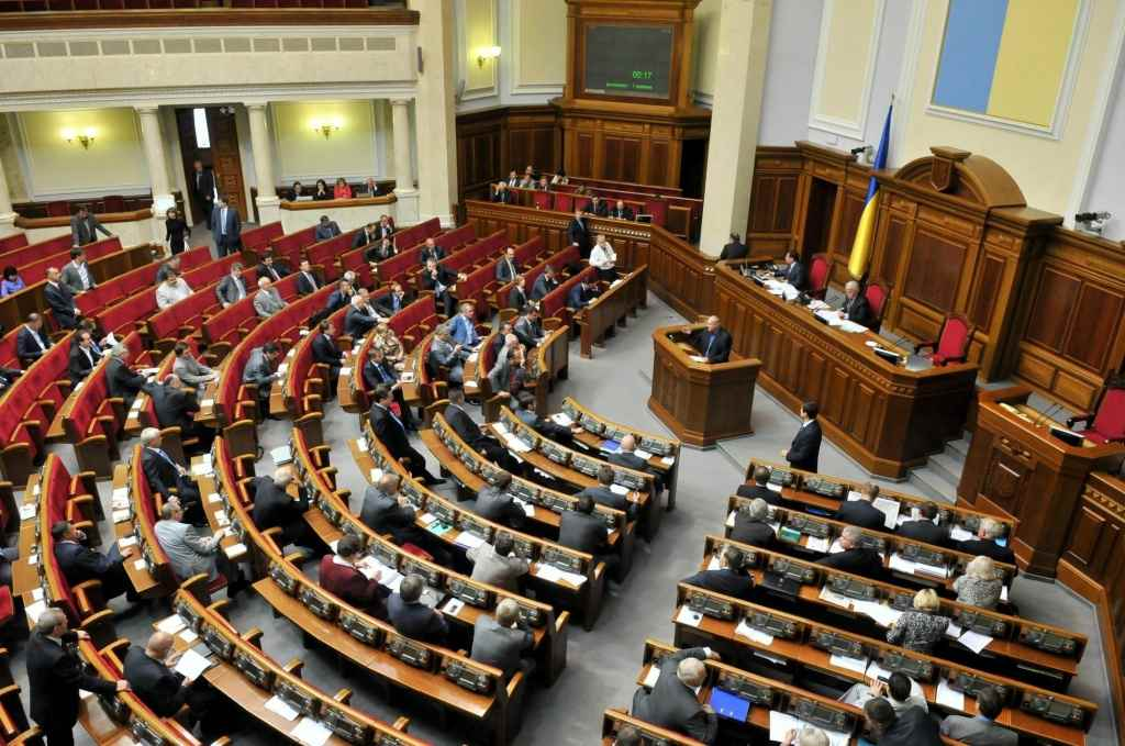 Parliament to make information on citizens' property public