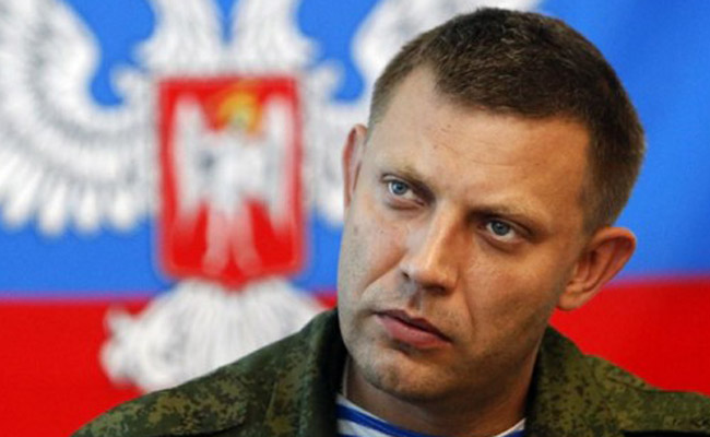 'DPR' leader Zakharchenko is reported to have health issues — OSCE