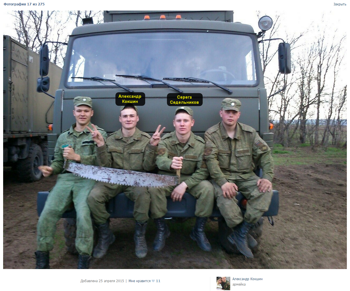 Donetsk Corps of the Russian Army. No More Lies (Photo)