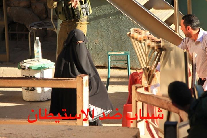 IDF shoots 18yo Palestinian woman 10 times, lets her die in street (PHOTOS)