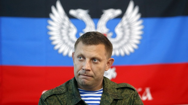DPR leader admits political solution of Donbas conflict