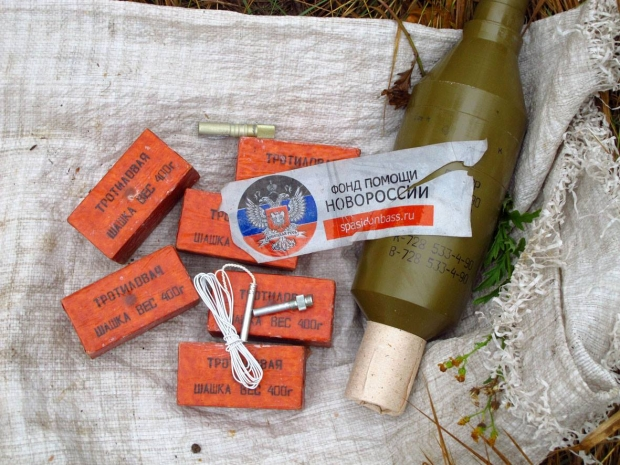 Weapons, explosives discovered in Putin's «humanitarian aid»