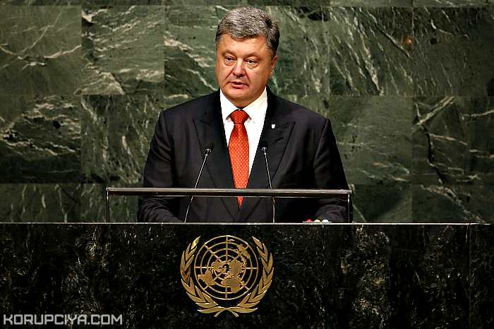 Poroshenko about Putin's statement: «Cool story, but hard to believe!