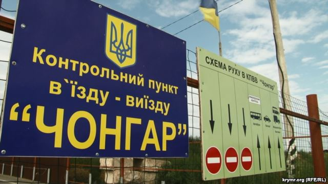 Crimean Tatars to put embargo on goods flow to Crimea by late September