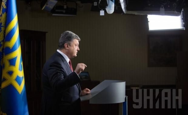 Ukraine may return to issue of UN peacekeepers in Donbas: Poroshenko