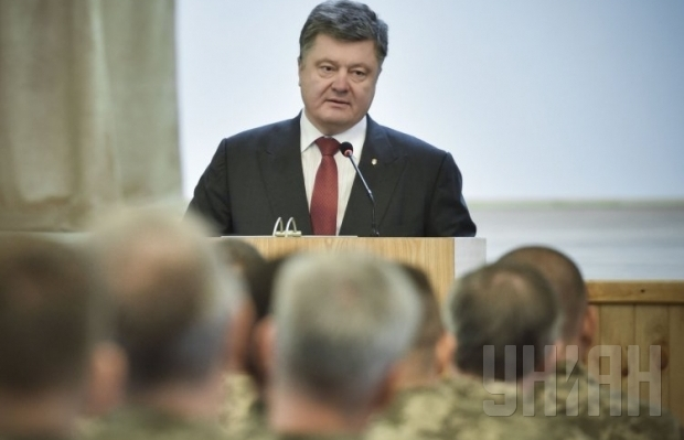 Ukrainian Army demonstrated it can defend the State — President
