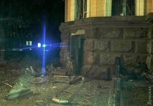 Odesa SBU blast has «Russian trace»: SBU chief