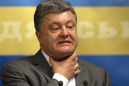Ukraine started to receive defensive non-lethal weapons from foreign partners, — Poroshenko