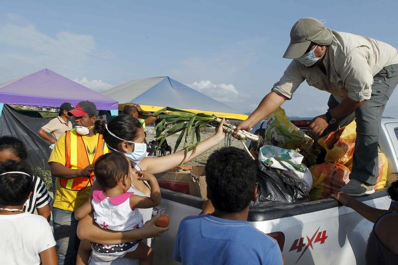 Strong Quake Hits Disaster-Stricken Ecuador