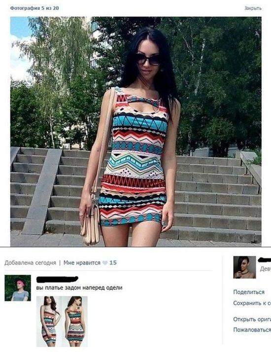 1-moda-promah-vkontakte-2596270