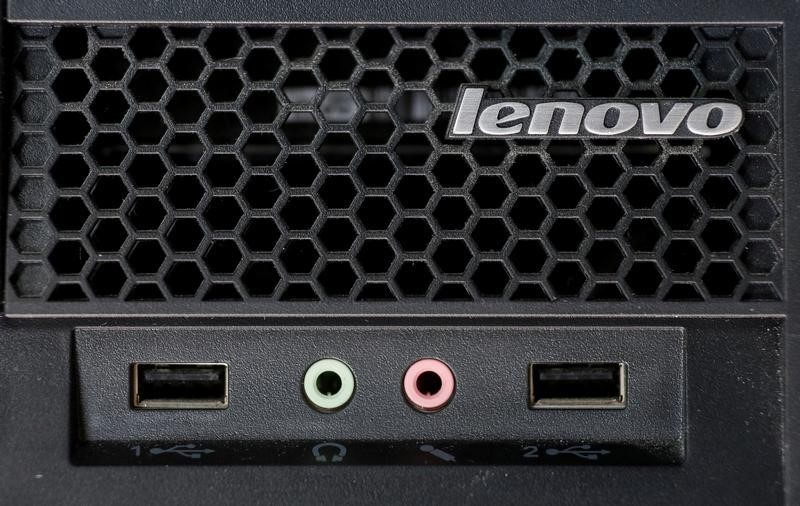 Lenovo Reports First Loss In Six Years, Eyes Chinese Share Listing