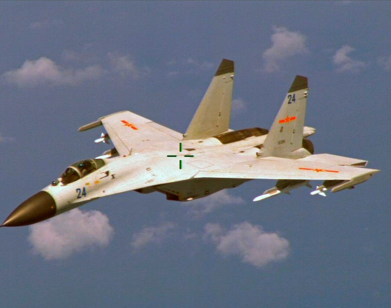 China Says It Followed Rules In U.S. Aircraft Intercept