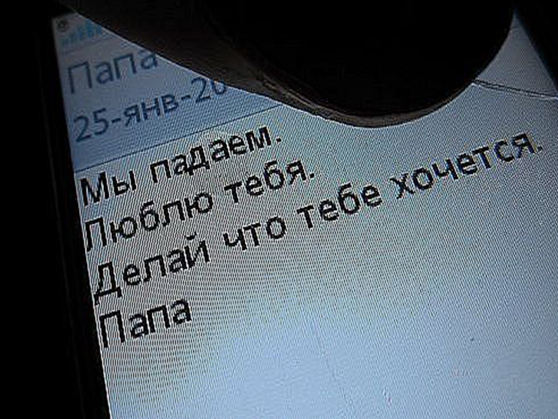 10 lastSMS before death, and the history of the people who wrote them (PHOTO)