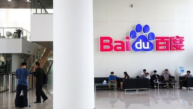 China investigates search engine Baidu after student's death