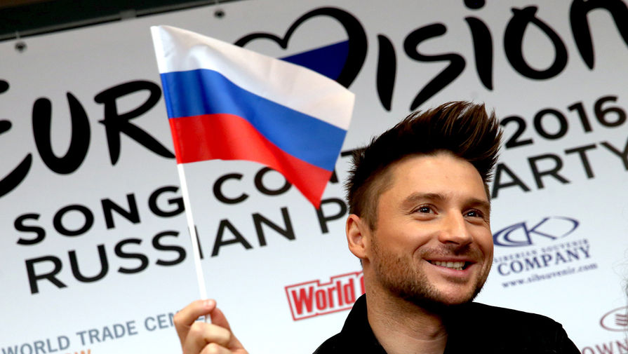 It's became known, who will go fromRussia toEurovision 2017