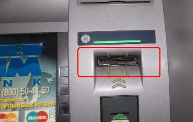 5 signs that the ATM steals your money! Be careful!