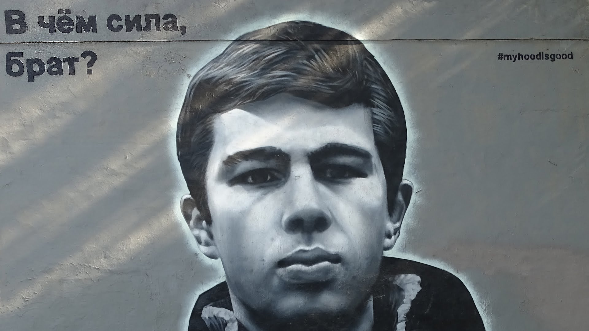 The remains of Sergey Bodrov will be buried under asphalt 12/28/2011 78