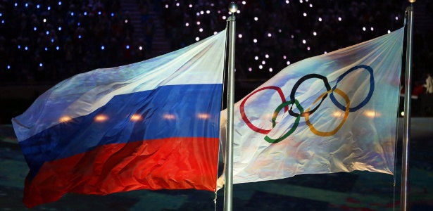 Rio 2016: Russia sees off first contestants on flight to Brazil