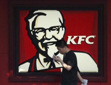 KFC's recipe: Has 'one of the biggest trade secrets in the world' been revealed?