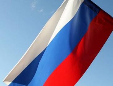 Ukraine files case against Russia over Crimea