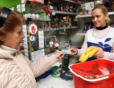 Привет из 90-х: в России запустят продуктовые карточки