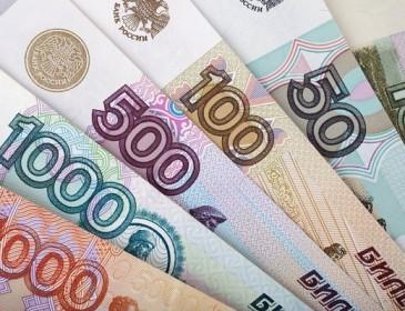 Россиян оставили без зарплаты