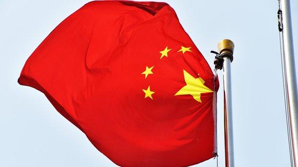 Moody's впервые за 28 лет снизил рейтинг Китая