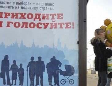 «ВКонтакте» разрешила «политику» : Как соцсеть может изменить судьбу страны