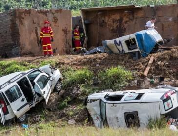 СРОЧНО! Страшное ДТП  в Бразилии.  Много погибших
