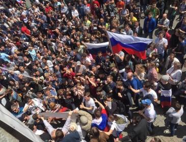 День России против коррупции: Прямая трансляция!