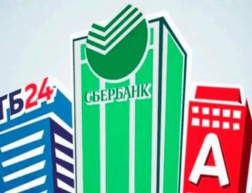Простым россиянам простят почти триллион рублей безнадежных долгов: Кому повезет?