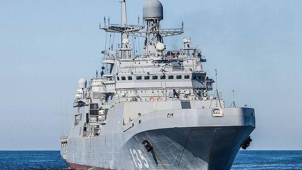 Российские военные корабли устроили провокацию возле границ Латвии