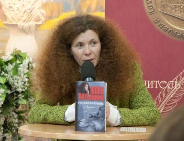 Вскрылись подробности в нападении на журналистку в Москве: «Было использовано химическое оружие!»