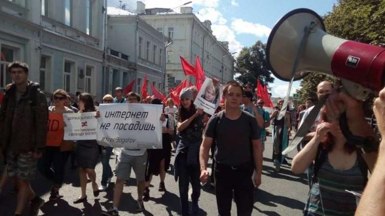 Митинг в Москве: появились первые подробности (фото)