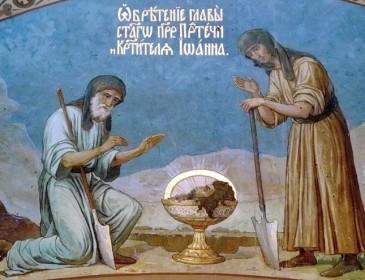 Рождество Предтечи и Крестителя Господня Иоанна: что нельзя делать