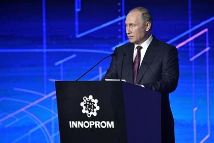 Путин рассказал о значении цифровых технологий для развития России