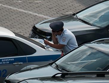 МВД упростило правила регистрации автомобилей