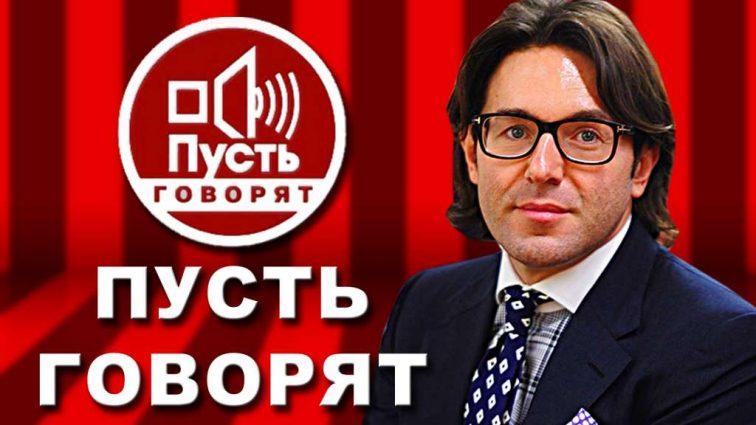 Стало известно кто согласился заменить Малахова в ток-шоу «Пусть говорят». Вы онемеете, еогда узнаете имя этого артиста!