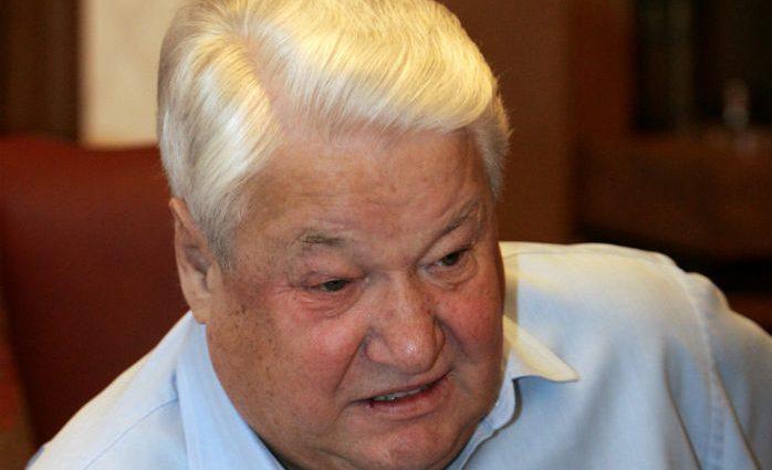 Лимузин Бориса Ельцина выставлен на продажу за 20 миллионов рублей