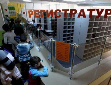 В России откажутся от записи к врачу через регистратуру: что поменяется для пациентов