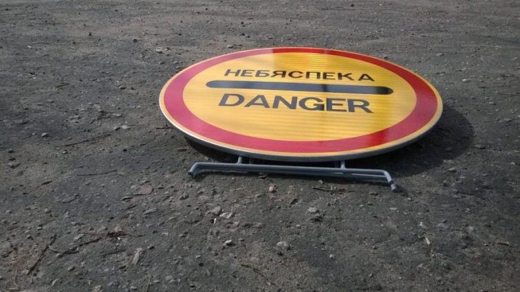 Городу грозит смертельная опасность: эвакуируют 70 тысяч жителей (фото)