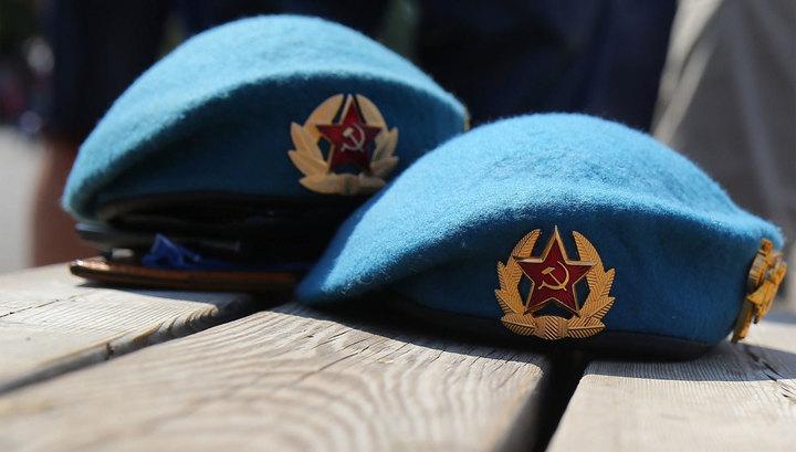 Торжества и драки: как отметили День ВДВ в России