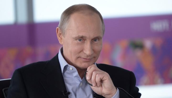 Журналисты рассекретили элитную дачу Путина (фото, видео)