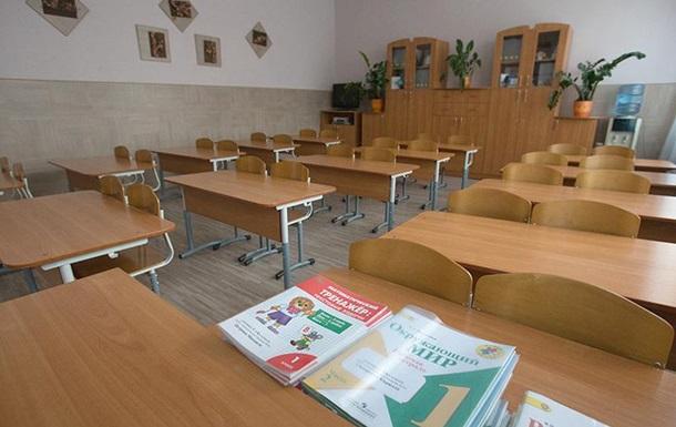 В России учительница написала на лбу второклассника оскорбления. Общественность в шоке!