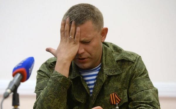 Любовницу полковника Захарченко задержали за попытку похитить миллиард