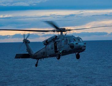Разбился военный вертолет, есть погибшие